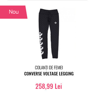 Women leggings Converse