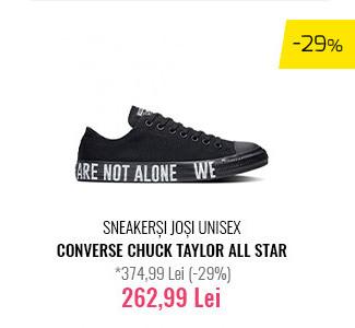 Sneakerși joși unisex