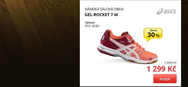 GEL-ROCKET 7 W