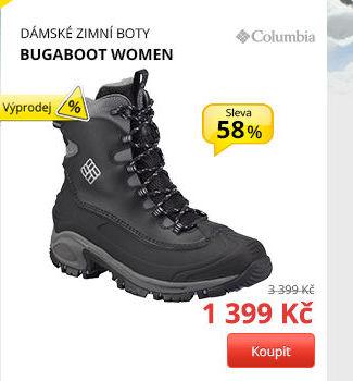 Poznejte zimu jako svoje boty  až – 58 % na zimní obuv!  e2ba79bc17