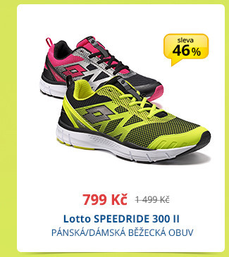 Lotto SPEEDRIDE 300 II