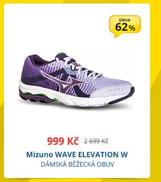 Mizuno WAVE ELEVATION W