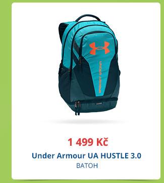 Under Armour UA HUSTLE 3.0