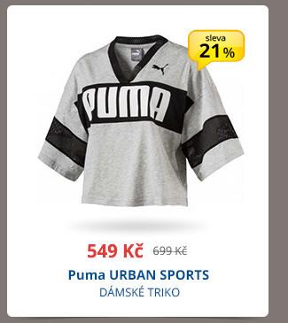 Puma URBAN SPORTS