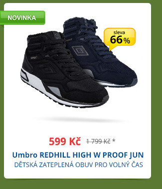 Umbro REDHILL HIGH W PROOF JUN