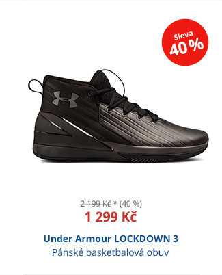 Under Armour LOCKDOWN 3