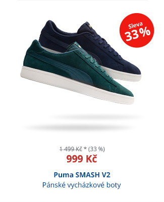 Puma SMASH V2