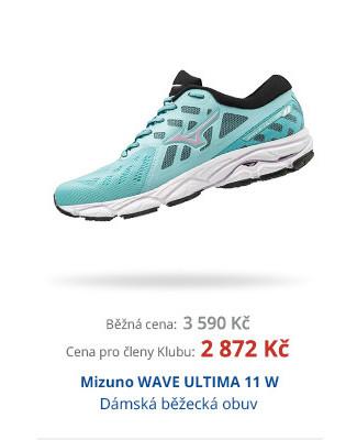 Mizuno WAVE ULTIMA 11 W