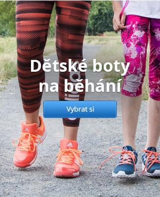 Dětské boty na běhání