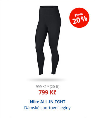 Nike ALL-IN TGHT