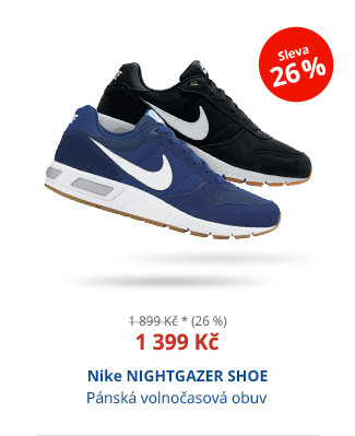 Nike NIGHTGAZER SHOE