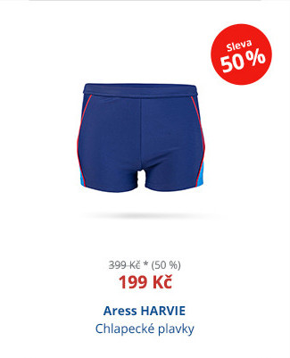 Aress HARVIE
