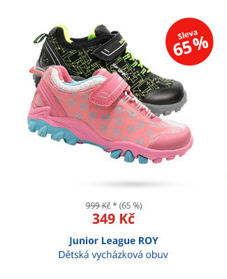 Junior League ROY