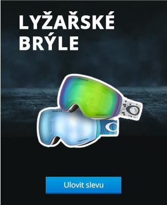 Brýle na sjezdové lyže