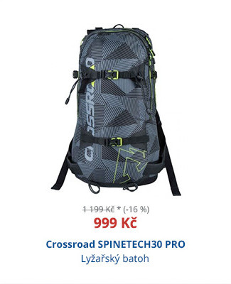 Crossroad SPINETECH30 PRO