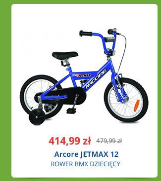 Rower BMX dziecięcy