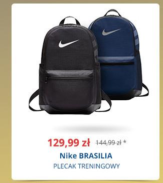 Nike BRASILIA (MEDIUM)