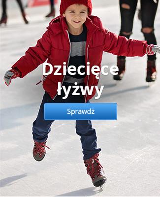 Dziecięce łyżwy