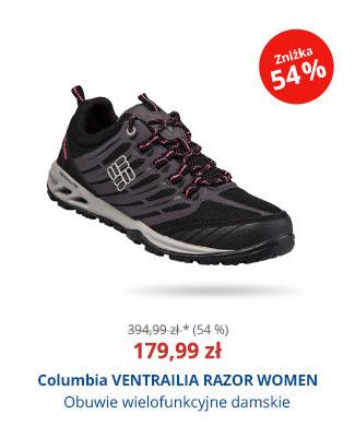 Columbia VENTRAILIA RAZOR WOMEN