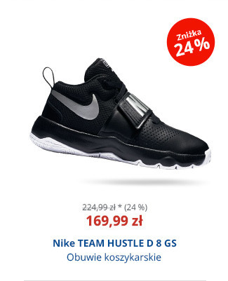 Nike TEAM HUSTLE D 8 GS