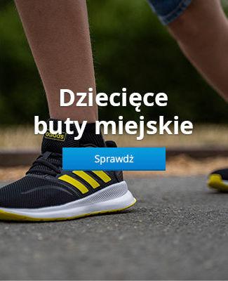 Dziecięce buty miejskie