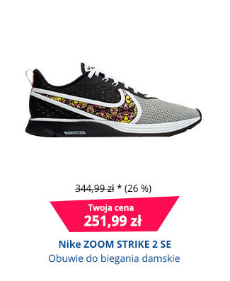 Nike ZOOM STRIKE 2 SE