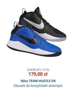 Nike TEAM HUSTLE D9