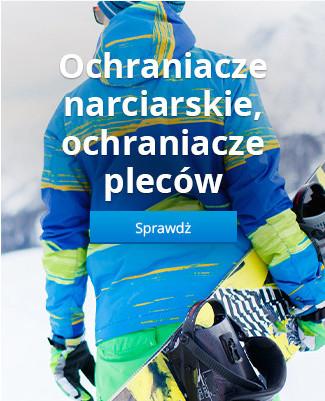 Ochraniacze narciarskie, ochraniacze pleców
