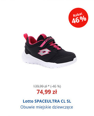 Lotto SPACEULTRA CL SL