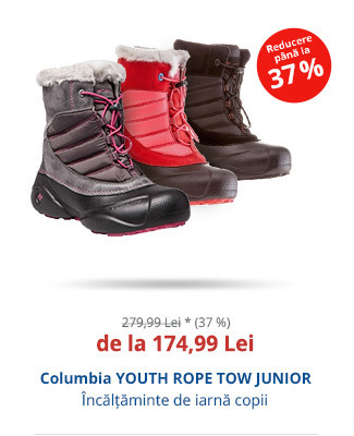 Columbia YOUTH ROPE TOW JUNIOR