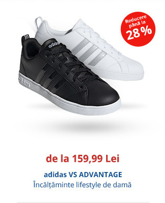 adidas VS ADVANTAGE