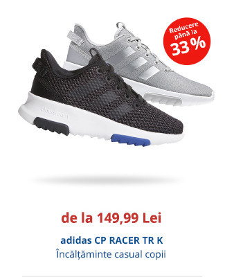 adidas CP RACER TR K