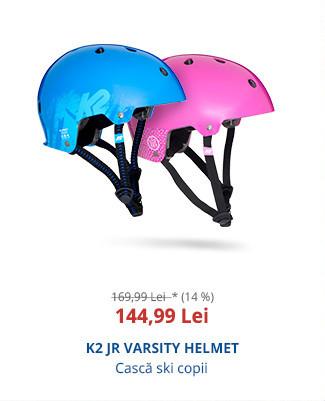 K2 JR VARSITY HELMET