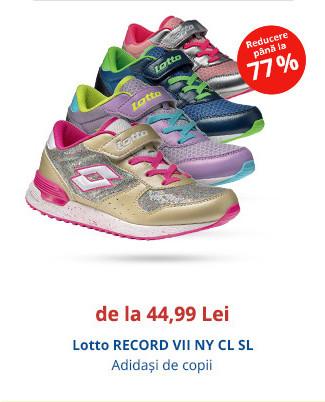 Lotto RECORD VII NY CL SL