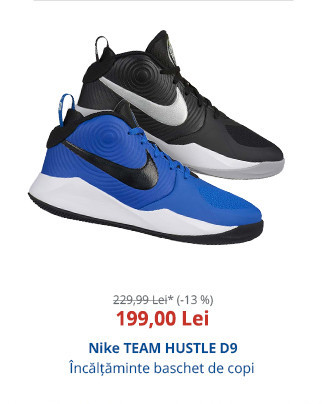 Nike TEAM HUSTLE D9