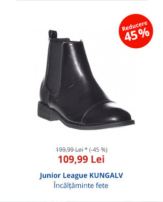 Junior League KUNGALV