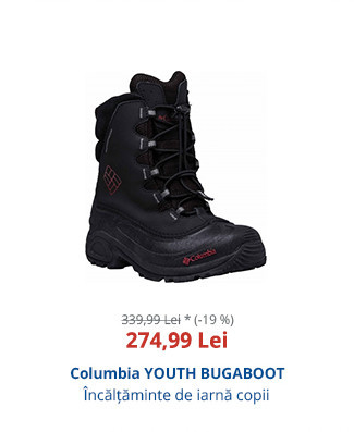 Columbia YOUTH BUGABOOT