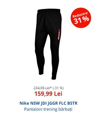 Nike NSW JDI JGGR FLC BSTR