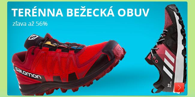 ad2716f412b15 Pre BEŽCOV] Obuv, oblečenie a výživa pro TOP kondíciu | sportisimo.sk
