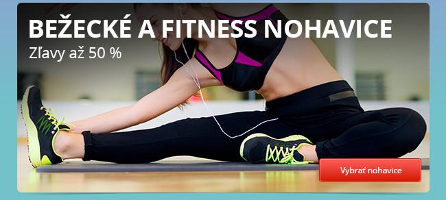 Bežecké a fitness nohavice