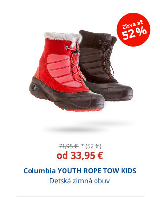 Columbia YOUTH ROPE TOW KIDS