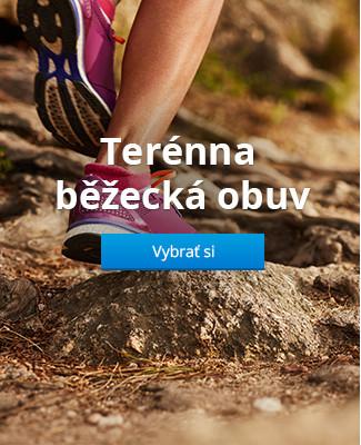 Terénna běžecká obuv