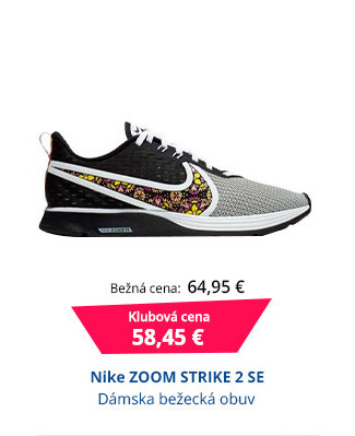 Nike ZOOM STRIKE 2 SE