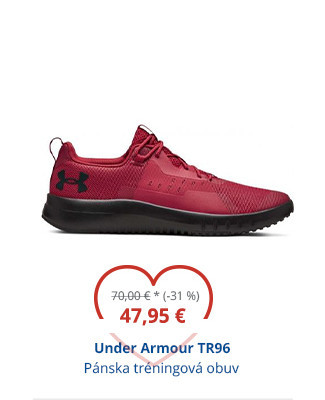 Under Armour TR96
