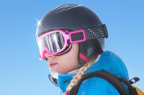 1ca8bd1cf Najdôležitejšou súčasťou okuliarov je ich zorník, kvôli ktorému si okuliare  predsta zaobstarávame.