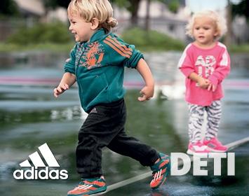 Dětské vybavení adidas