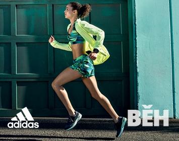 Běžecké vybavení adidas