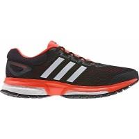 adidas RESPONSE BOOST M - Pánská běžecká obuv