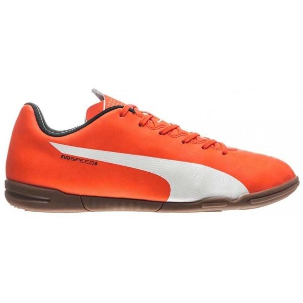 3a9110e9578 Puma EVOSPEED 5.4 IT - Pánská sálová obuv