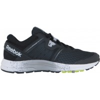 Reebok EXHILARUN - Pánská běžecká obuv